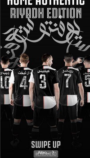 Maglia-Juventus-Supercoppa-2019